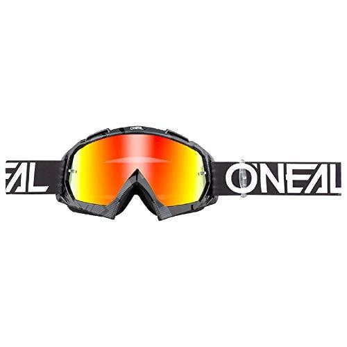 Top 9 Pixel Brille Schwarz – Motorradbrillen